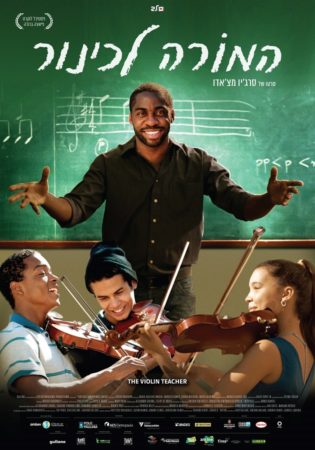 The Violin Teacher