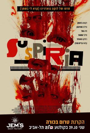 סוספיריה – טרום בכורה בחסות JEM'S